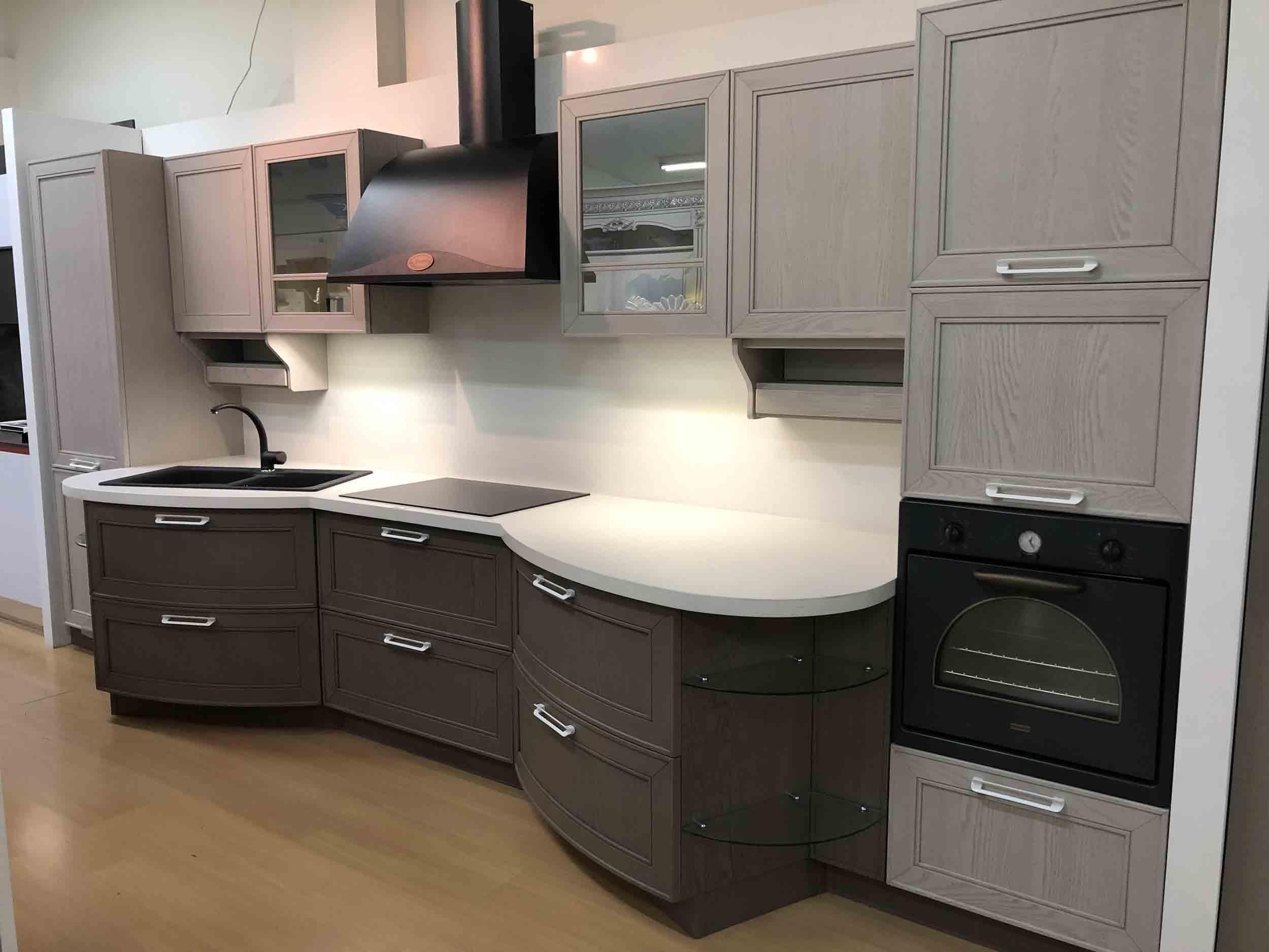 Ex Display Kitchen on sale