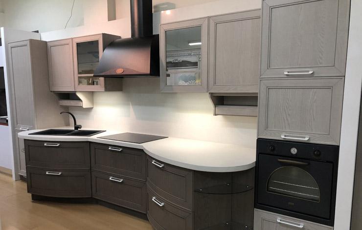 Ex demo modern kitchen